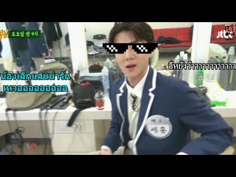 (ซับไทย) บุกห้องพัก EXO - เซฮุน กับบทบาท โรคจิต SEHUN CUT