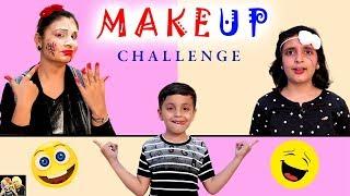 MAKEUP CHALLENGE #Funny Family Challenge | Pihu vs Mummy Blindfold | Aayu and Pihu Show