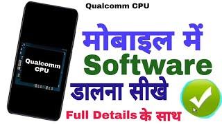 Oppo adevance unlocker tool 2019 - Tulasi Mobile Services