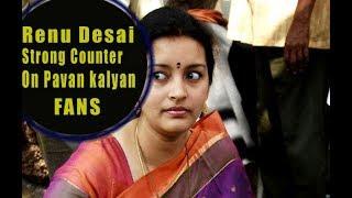Renu Desai Fires On Pawan Kalyan Fans..