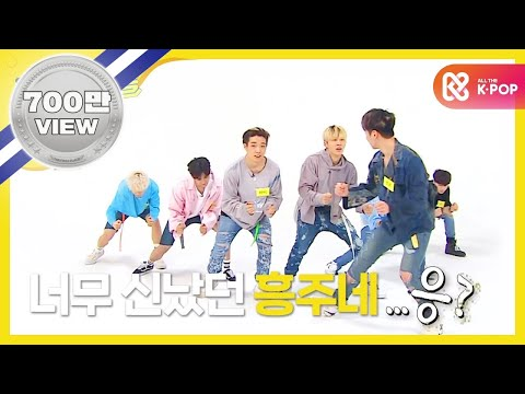 (Weekly Idol EP.306) IKON Random play dance FULL ver.
