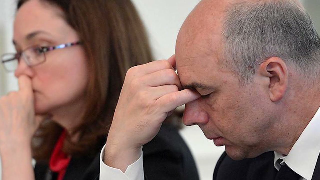 План экономического удушения России