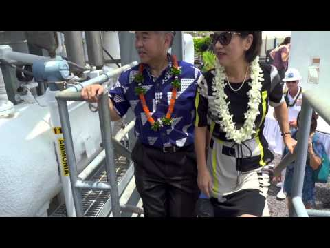 2015 Grand Opening of the Makai OTEC Plant