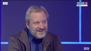 «Актуальное интервью» Алексей Вишневецкий