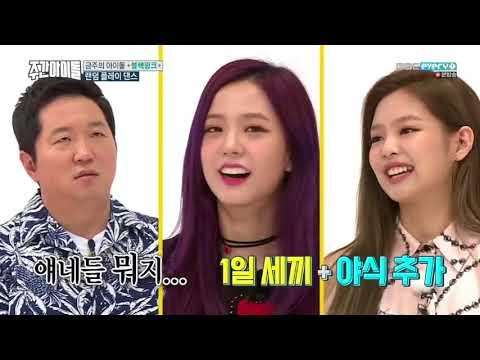 Weekly Idol Blackpink / 주간 아이돌 블랙핑크 / 20170705