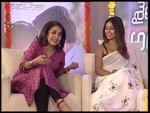 Sailaja Reddy Film Alludu Cast Interview