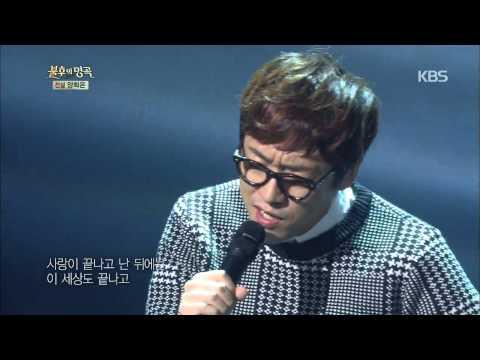[HIT] 불후의 명곡2, 양희은(Yang Hee Eun) 편-스윗소로우(Sweet Sorrow) - 사랑 그 쓸쓸함에 대하여.20141220
