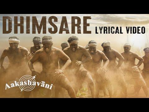 Lyrical song 'Dhimsare' from Aakashavaani, sung by Anurag Kulkarni and Kaala Bhairava