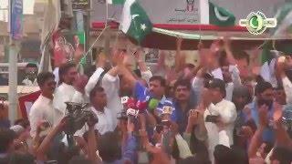 Kamal hai Kamal hai , Mustafa Kamal hai. Promo Song