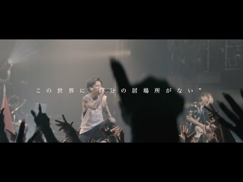 Prologue(LIVE / Lyric)/ ASH DA HERO