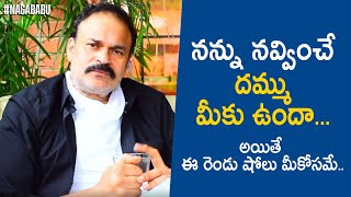 Nagababu about his two upcoming shows-Hunt for comedians!..