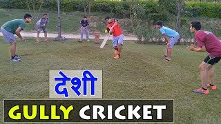 Gully Cricket   Types of Players in Desi Gully Cricket   Funny video 2018  