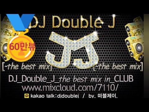 2014 EDM - DJ Double J THE BEST MIX - nonstop club remix music korea dj 클럽노래음악최신