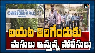 Hyderabad police issue Lockdown passes to come out..