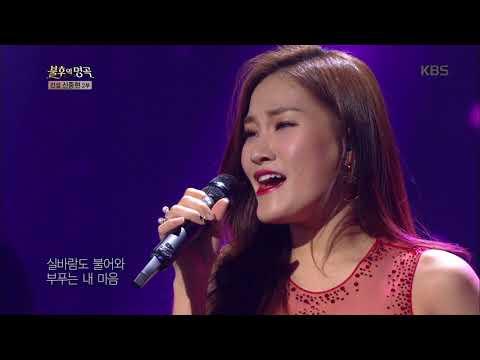 불후의명곡 Immortal Songs 2 - 손승연 - 아름다운 강산.20171216