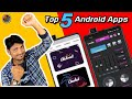 Top 5 Android Apps 2021 For Free🔥Top 5 Amazing Apps for Android 2021🔥Top 5 Android Apps in Telugu🔥🔥🔥