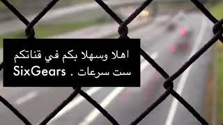 تفحيط بيءم خرافي شوفو الدخان      -