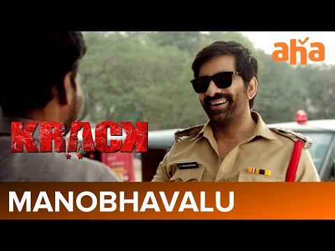 Promo: Hilarious talk between Ravi Teja and Kathi Mahesh from Krack, watch on aha