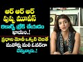 Manchu Lakshmi comments on RRR, Pushpa movies
