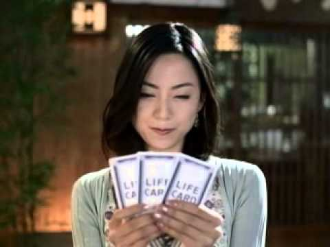 [CM] オダギリジョー 桜井幸子 LIFE CARD ライフカード 2006