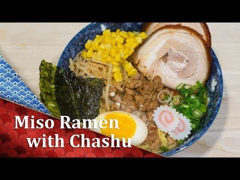 How to Make Miso Ramen - a Cooking Japanese recipe - 味噌ラーメン