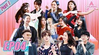 [创造营2020 CHUANG 2020] EP04 Part I | Girls had fun acting in little dramas! 反差萌小剧场女孩们玩嗨