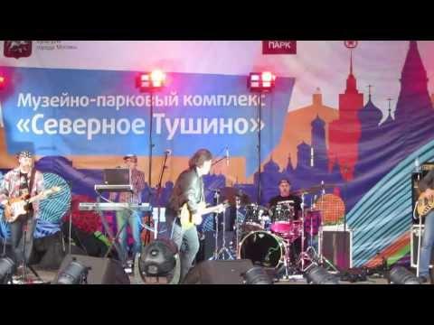 Александр Кутиков и группа Нюанс - Наливай