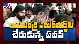Pawan Kalyan Gets Warm Welcome At Rajahmundry Airport..