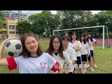鳳山高中108學年度畢業典禮【鳳玖雜貨店】班級影片B