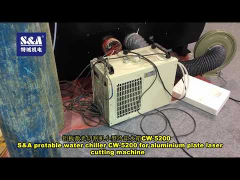 S&A protable water chiller CW-5200 for aluminium plate laser cutting machine