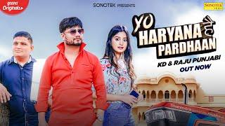 Yo Haryana Hai Pardhaan – KD