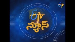 9 PM Telugu News: 23rd September 2019..