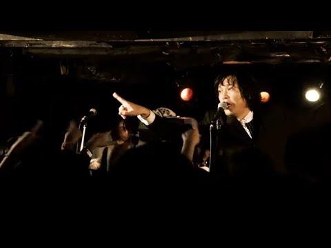 僕の時間機械@2017年12月24日 新宿JAMラストライブ / THE COLLECTORS
