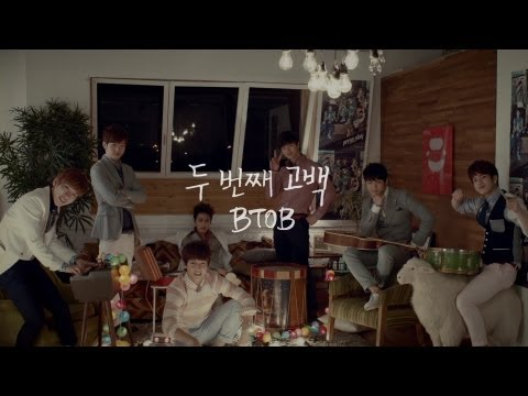 BTOB - 두 번째 고백 (2nd Confession) Official Music Video