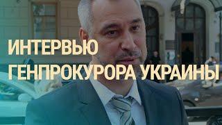 Прокурор Украины делах