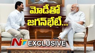 Exclusive Visuals of YS Jagan Meeting with PM Modi- New De..