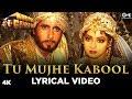 Tu Mujhe Kabool (Part 1)