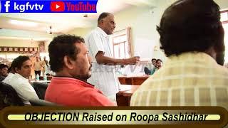 KGF VTV NEWS|| Objection on Roopa Sashidhar || Scrutiny for MLA Candidates