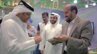 معرض الكتاب - مشاهد من جناح وياك - 2     -