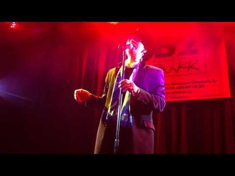 Михаил Боярский - Листья жгут (Live Б2 2011)