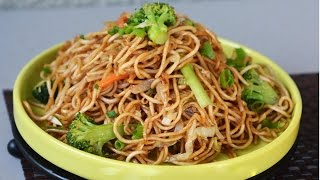How to make Hakka Noodles Recipe - Restaurant Style