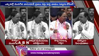 CM KCR Strongly Respond On Social Media Trolls..