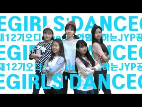 genie와 함께하는 JYP 공채 12기 오디션 파이널 라운드 - 여자 댄스 팀