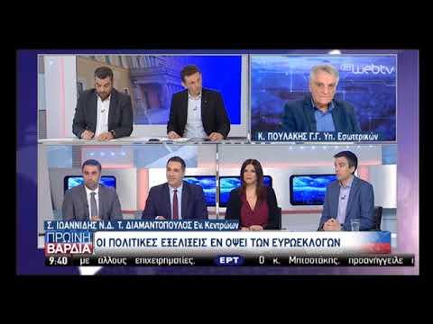 Τάκης Διαμαντόπουλος στην