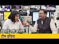 Team India Ranchi Test के लिए फुल कॉन्फिडेंस में | From The NDTV Newsroom