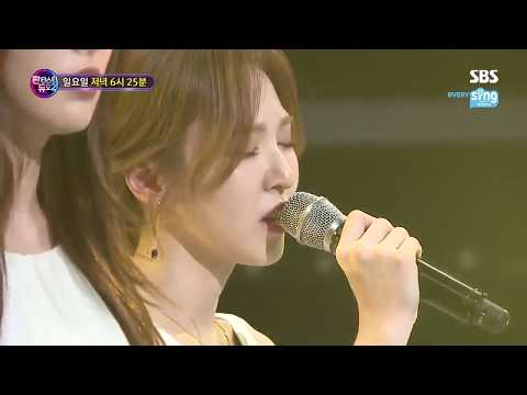 170923 Seulgi, Wendy, Kangta - 'Doll' Rehearsal - SBS Fantastic Duo 2
