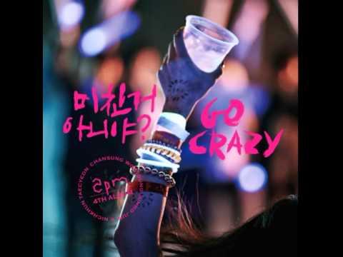 2PM - 미친거 아니야 Djnure Vs Fingazz Remix