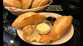 Cách làm Bánh Mì Việt Nam vỏ giòn ruột xốp không cần máy _ Vietnamese Baguette