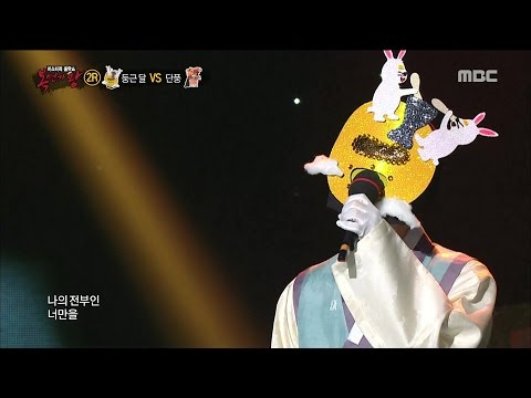 [King of masked singer] 복면가왕 스페셜 - Lee Suk Hoon - You're only at a Place Slightly Higher than Me