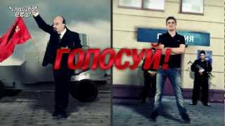 2ой выпуск: Алексей Навальный vs Владимир Ленин